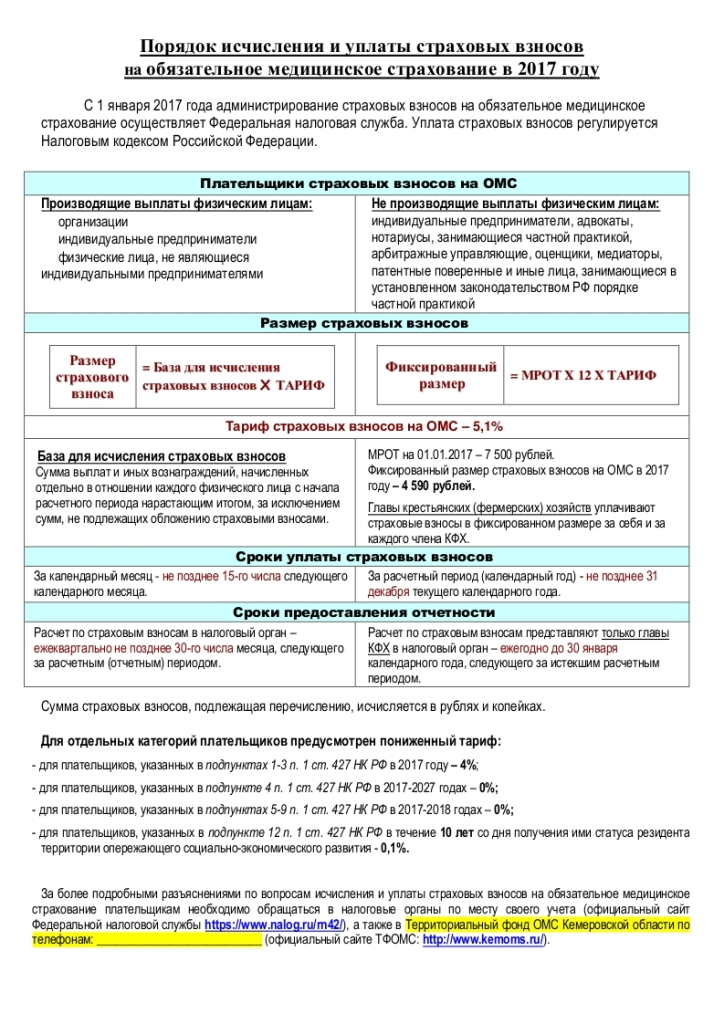 Pamyatka_20022017.jpg
