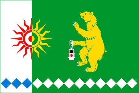 flag_tis_.JPG